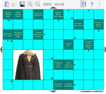 Сканворд №316 10х16 клеток - Спортивная кепка (1 картинка-загадка)