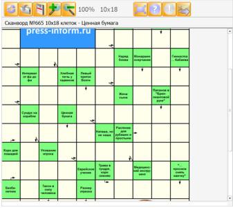 Сканворд №665 10х18 клеток - Ценная бумага