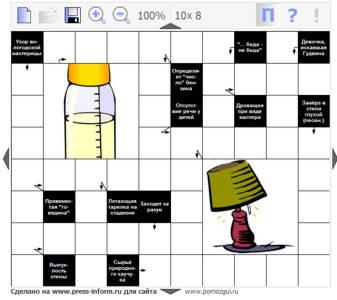 Сканворд №23 10х8 клеток - Выпуклость стены (2 картинки-загадки)