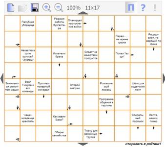 Сканворд №265 11х17 клеток - Древесный жук