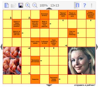 Сканворд №449 13х13 клеток - Кубинская пальма (3 картинки-загадки)