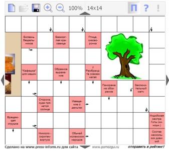 Сканворд №126 14х14 клеток - Болезнь бездельников (2 картинки-загадки)