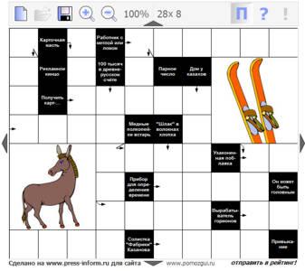 Сканворд №45 28х8 клеток - Меховое пальто (2 картинки-загадки)