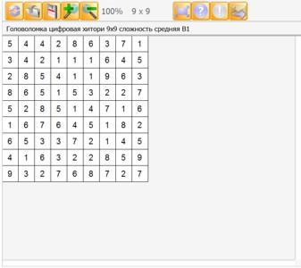 Головоломка цифровая хитори 9x9 сложность средняя В1